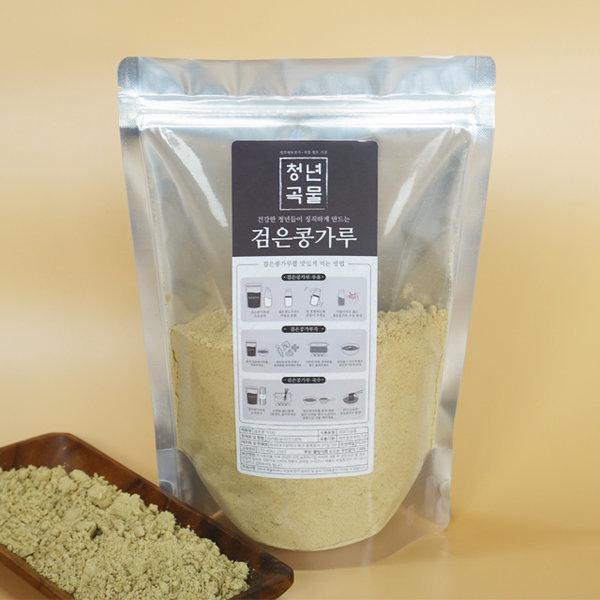 청년곡물 100% 국산 볶은 검은콩 서리태 가루 500g 상품이미지