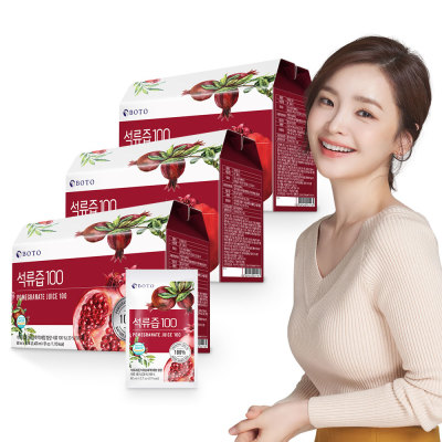 Premium pomegranate juice 100 pomegranate squeeze 100% 3 boxes(total 90 packs)