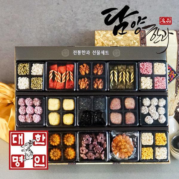 전통 담양한과 한과선물세트 한지 1호(3단) 상품이미지