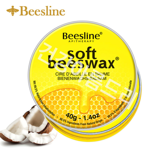 소프트 비즈왁스 천연바세린 밀랍 멀티밤 40g/수딩밤 상품이미지