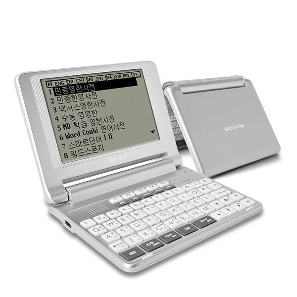베스타 전자사전 BK-50 영한사전 중국어사전 영어사전 상품이미지