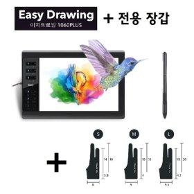 이지드로잉 1060Plus 그래픽 태블릿+전용장갑 세트