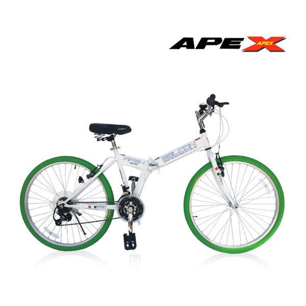 (상품평행사)아펙스 26인치 21단 접이식자전거 벨콘 상품이미지
