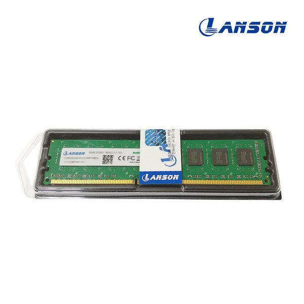 Lanson DDR3 8GB PC3-12800 1600MHz 데스크탑 RAM 상품이미지