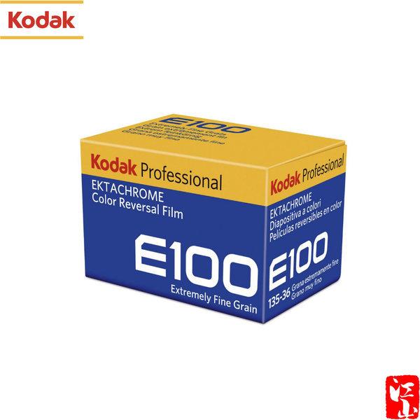 코닥-엑타크롬 E100-36컷 (1롤)슬라이드 필름-LEMON- 상품이미지