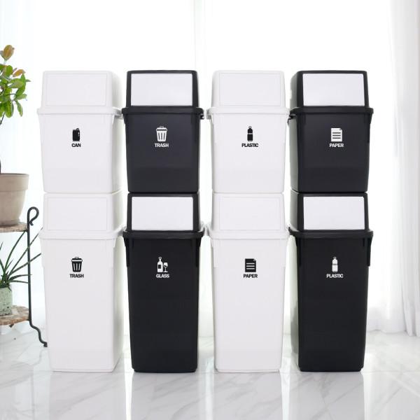 가정용 재활용 컬러빈 분리수거함  35L 1P 상품이미지