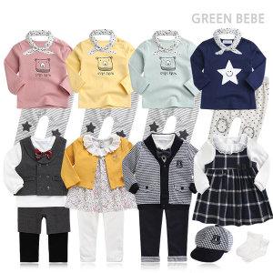 그린베베/국내제작/신생아외출복/우주복/봄아기옷세트