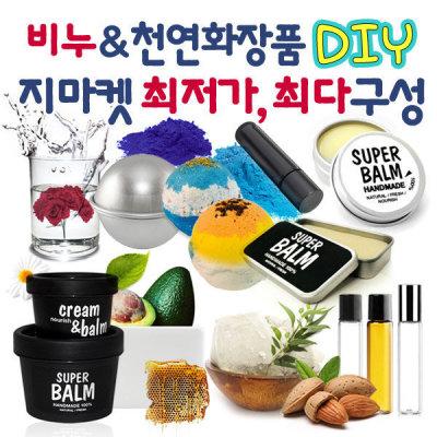 +ORGANIC SOAP Making/Base/Lip balm/Breast milk/Essential/Noni soap