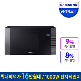 공식HS파트너 세라믹 전자레인지 MS23M4023AG 무료배송