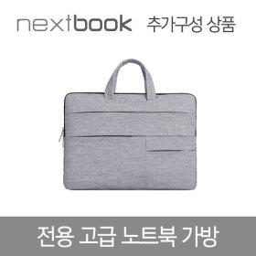 고급 노트북 가방
