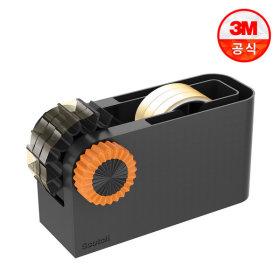 스카치 3인치 테이프 디스펜서(블랙/오렌지)