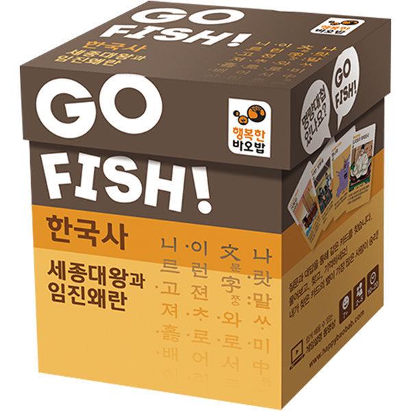 고피쉬 한국사 세종대왕과 임진왜란 보드게임카드게임 상품이미지