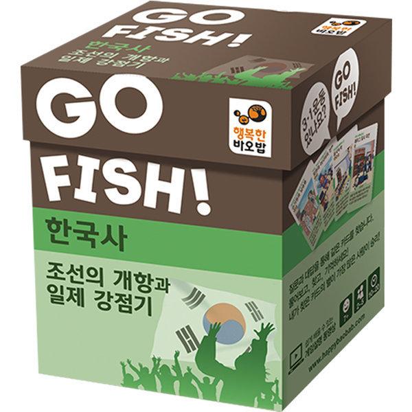 고피쉬 한국사 조선의 개항과 일제강점기 보드게임 상품이미지