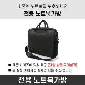 전용가방 (15인치) (15ZD990-GX30K)