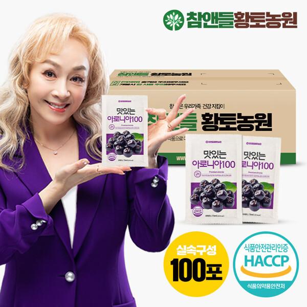 황토농원  맛있는 아로니아즙 100포(실속포장) 상품이미지