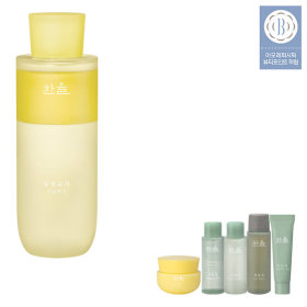 Yuja Oil Toner 200ml+Hanahzo Soap 2pcs+Yuja 3-item KIT