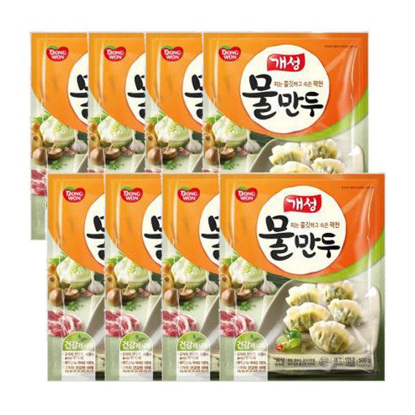개성 물만두 500gx8봉 /냉동식품/간식/만두 상품이미지