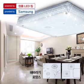 LED방등/조명/등기구 해바라기/로망스 다이아 방등 50W