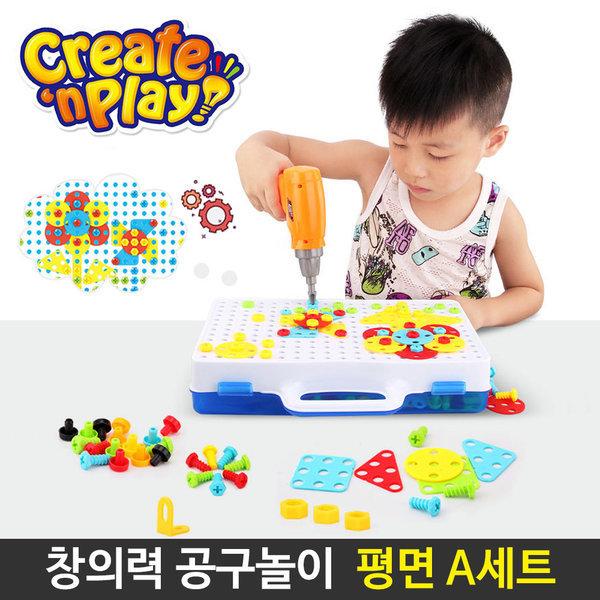 공구놀이 세트 전동 드릴 창의력개발 완구 장난감 상품이미지