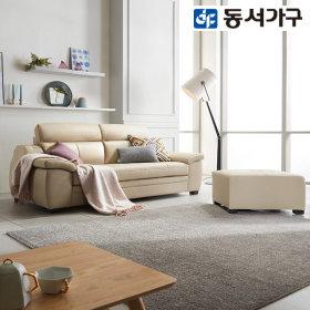 노브 천연가죽 3인용소파+스툴 DF909061