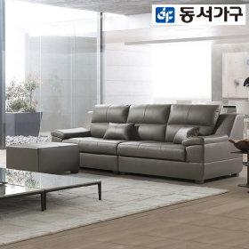 테라 천연가죽 4인용소파+스툴 DF907374