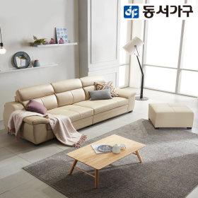 노브 천연가죽 4인용소파+스툴 DF909041