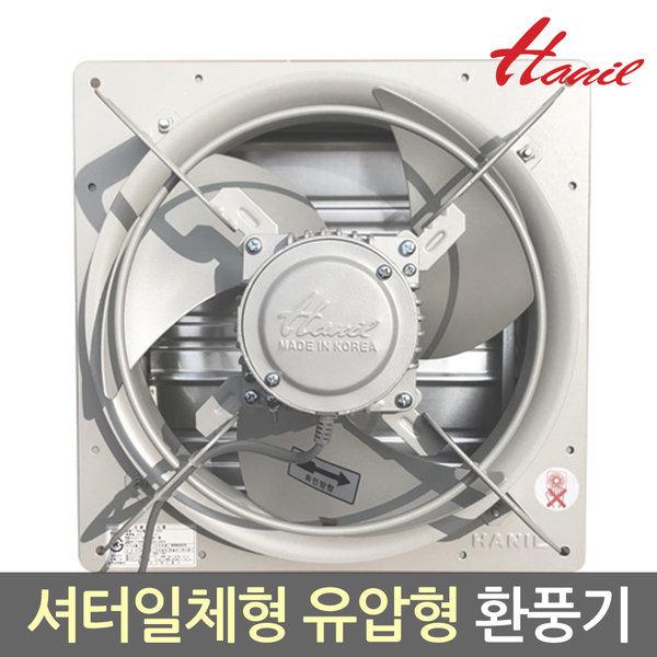 EKST-2050 한일 셔터 유압형 환풍기 산업용/공업용 상품이미지