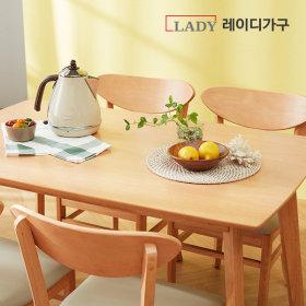 올라 원목 2인/4인/6인 식탁 벤치 의자 카페테이블