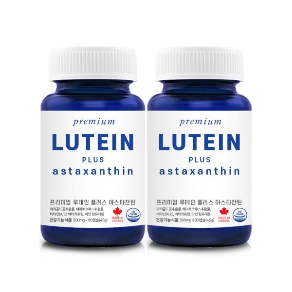 (1+1)캐나다 루테인 아스타잔틴 6개월분 아연 내추럴영 상품이미지