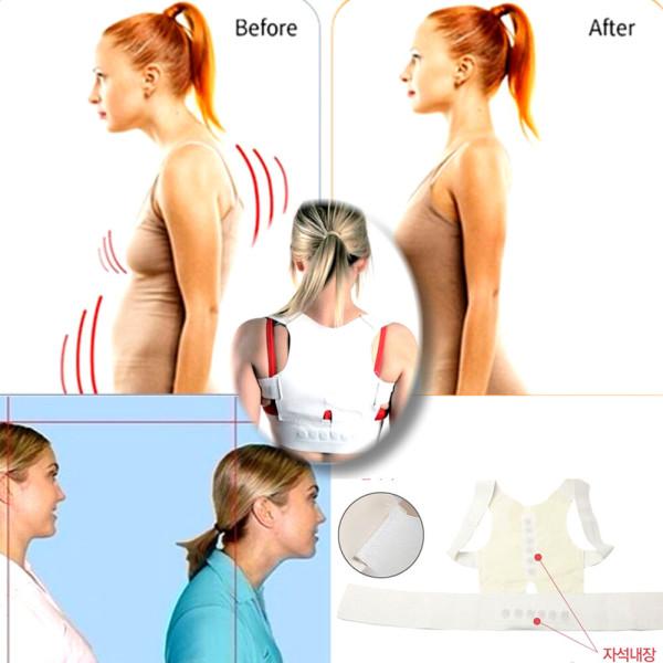 (일본)프리미엄 바른자세 어깨밴드/어깨교정밴드 상품이미지