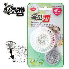 하니 욕조캡 욕실 거름망 머리카락 이물질 배수구캡