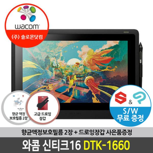 와콤 신티크 DTK-1660 액정타블렛 신티크16 웹툰타블렛 상품이미지