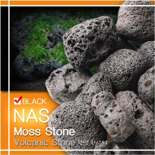 NAS 모스 스톤 블랙 모스활착용 화산석 2kg 어항장식 상품이미지
