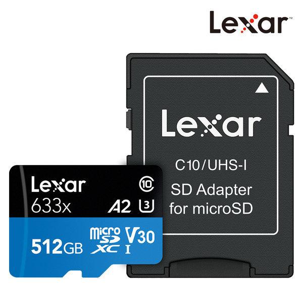 공식판매원 마이크로SD 633배속 512GB 당일출고 상품이미지