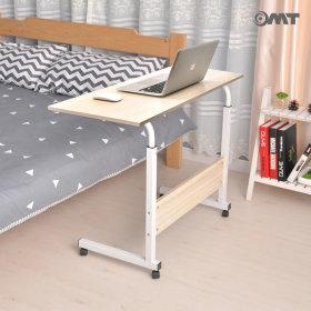 OMT 높이조절 이동식 주방 식탁 티 테이블 ONA-604