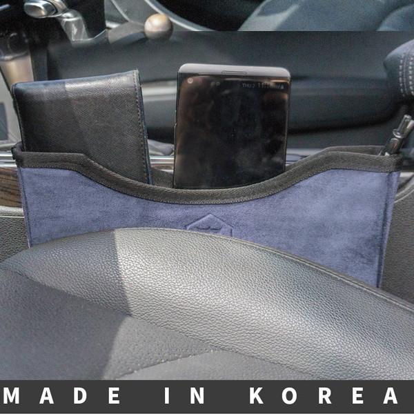케이원  카닉스 타노스 스웨이드 차량용 틈새포켓 상품이미지