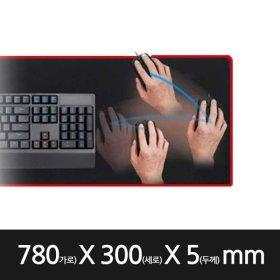 닉스 GOON 키보드장패드 마우스패드 손목보호 게이밍