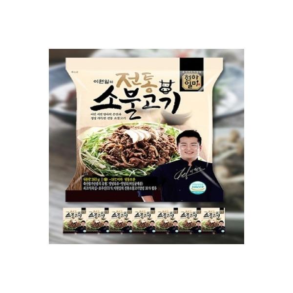 굿지앤)홍석천 이원일의 천하일미 소불고기(전통)160G 상품이미지