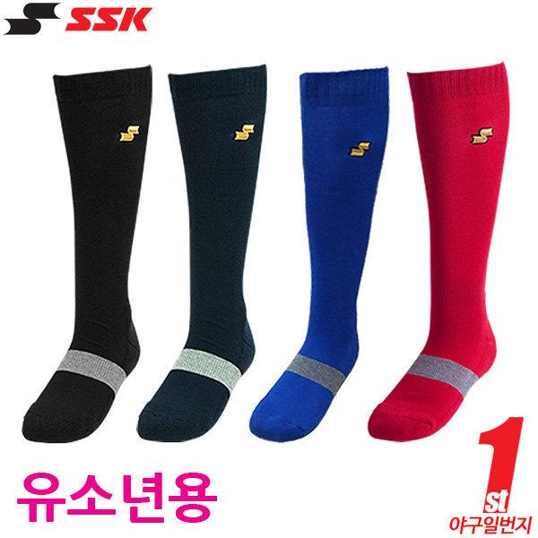 SSK 유소년 스포츠양말 야구양말 아동용 어린이용 상품이미지