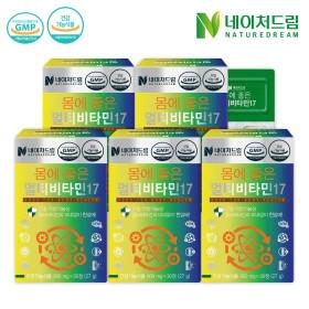 몸에 좋은 멀티비타민 5박스/영양제/비타민/추석선물
