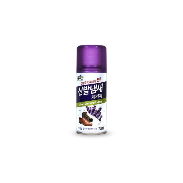 신발냄새 발냄새 악취제거제 스프레이 250ml  1개 상품이미지