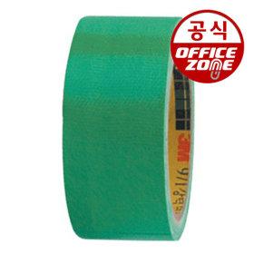 3M 971 강력 면 테이프 청색 낱개 46mmX10m 박스 포장