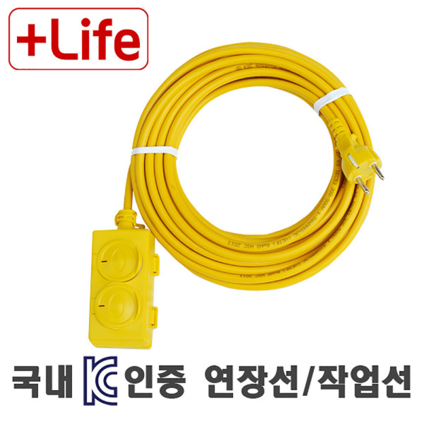 접지형 연장선 2구 10호(9m)  국산 KC인증 상품이미지