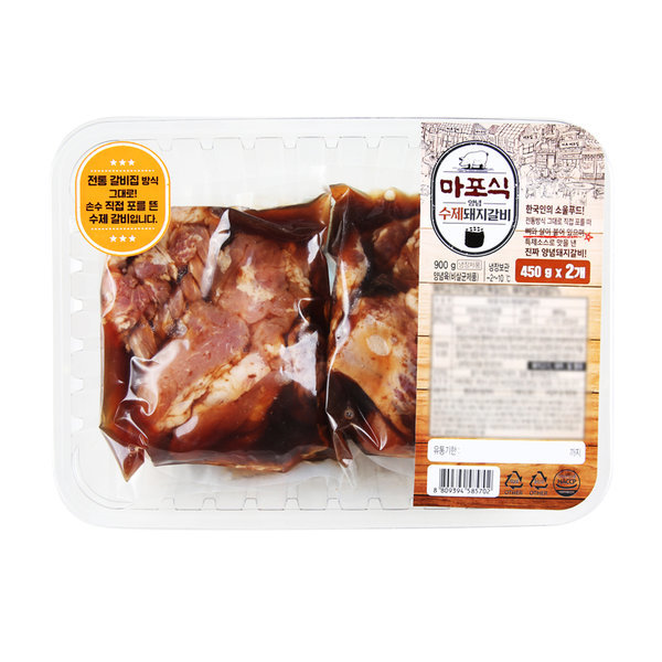 (행사상품)마포식 돼지수제포갈비 900g 상품이미지