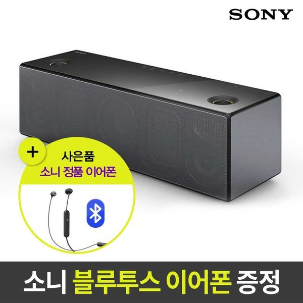 소니 네트워크 스피커 SRS-X99 블루투스/WiFi/154W MS 상품이미지
