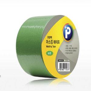 디자인/컬러마스킹테이프/녹색/M4810G/48mmx10m