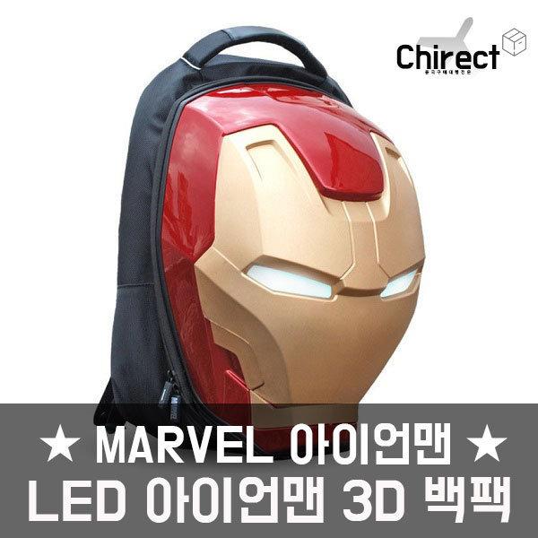 MARVEL LED 아이언맨 3D 백팩 상품이미지