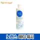 HL 노린스 물없이 사용 바디워시 /목욕용품 간병용품/ 상품이미지