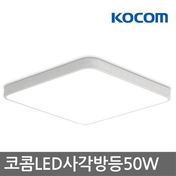 코콤(LED 플러스방등 50w)조명/거실등/주방등/램프 상품이미지