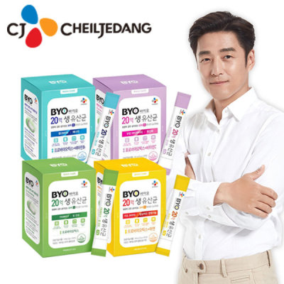 CJ BYO 2 billion lactobacillus 2g x 30 sticks 2+1 and 5 other types